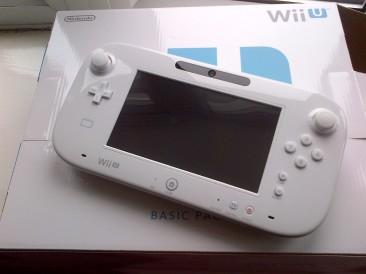 The Nintendo Wii U - ooooooh!